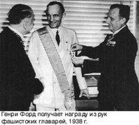 Кто спонсировал Гитлера в его политической карьере