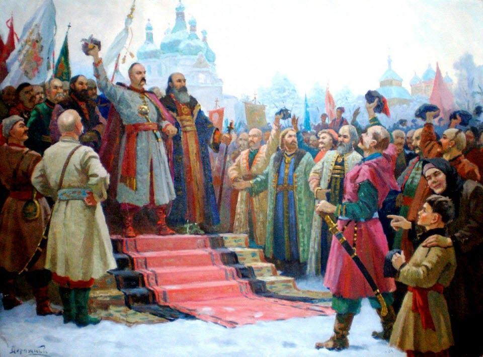 Христианская Русь