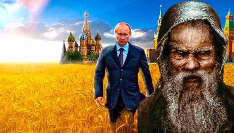 Предсказания старца Авеля о будущем России, которые сбылись